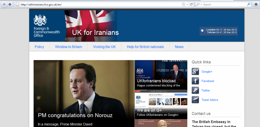 Uk for Iranians