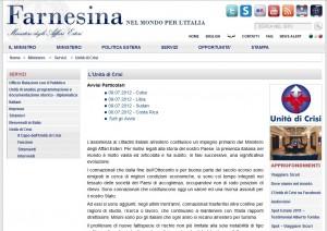 Sito web dell'Unità di Crisi della Farnesina