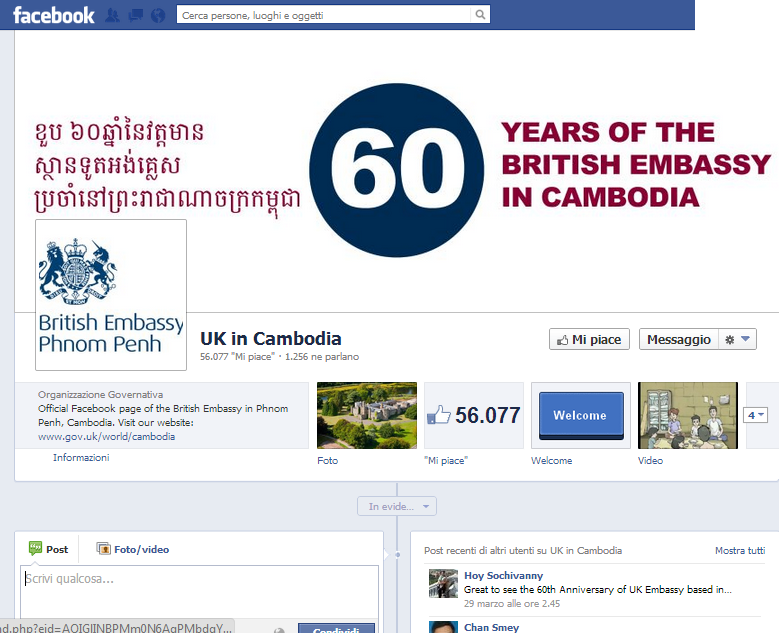 Facebook UK Cambogia